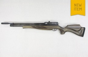 Air Arms S410 Superlyte