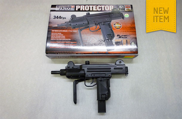 Cybergun Swiss Arms Protector