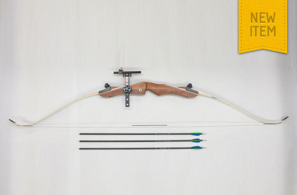 "Petron ""Recurve"" Bow Kit"