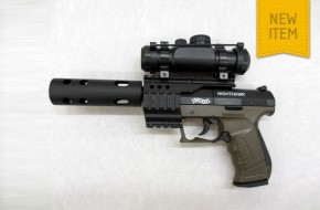 Umarex Walther Night Hawk