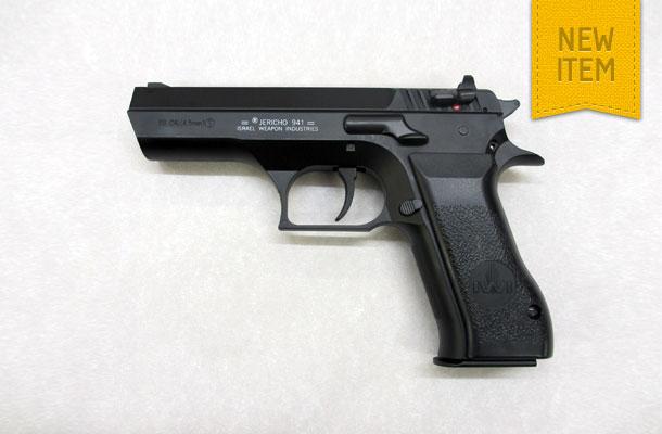 KWC Jericho 941 (Baby Eagle)
