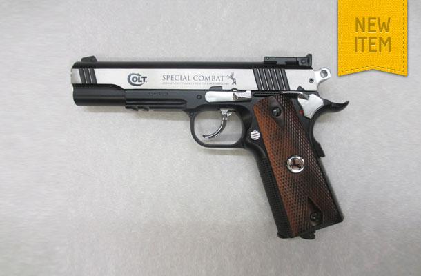 """Umarex Colt Classic """"Special Combat"""""""