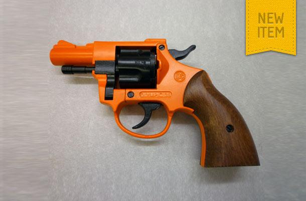 Olympic 38 starter pistol