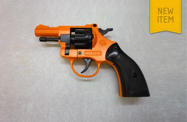 Olympic 6 starter pistol