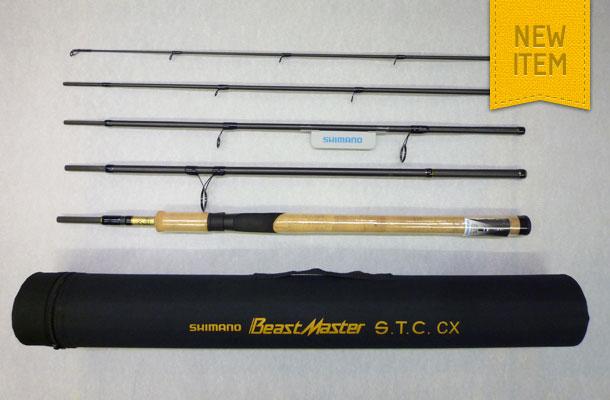 Shimano Beastmaster 2.7-3m