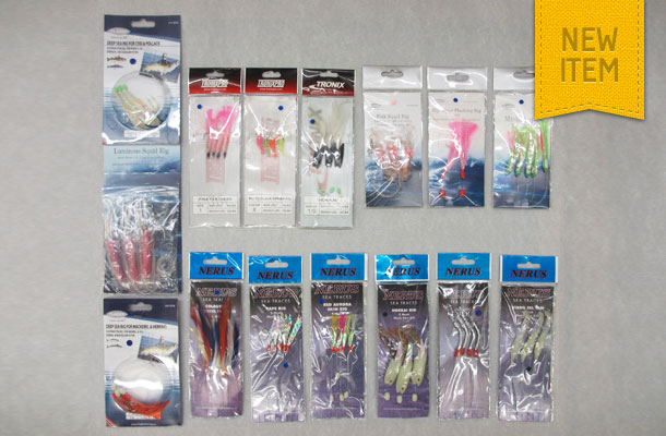 Artificial Sea Fishing Baits