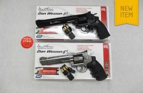 ASG Dan Wesson 6 & 8 inch