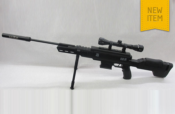 SMK Black Ops Sniper