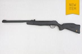 Umarex Browning X-Blade