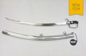 Cold Steel 1796 pattern Light Cavalry Sabre