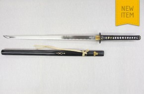 Kill Bill Sword & Sheath
