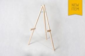 Folding Archery Target Stand