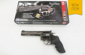 ASG Dan Wesson DW715 (Steel Grey .177)