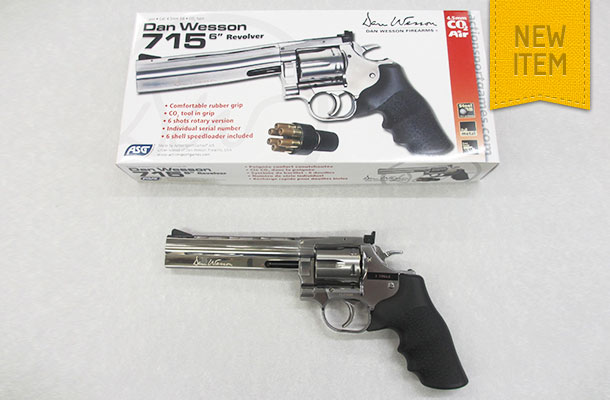 Dan Wesson DW715 (Silver 4.5mm)