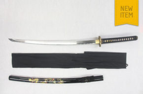 Handmade 'Eastern Dragon' Sword