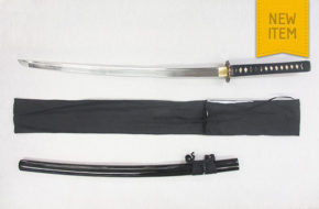 Warriors Demise' Minamoto Katana