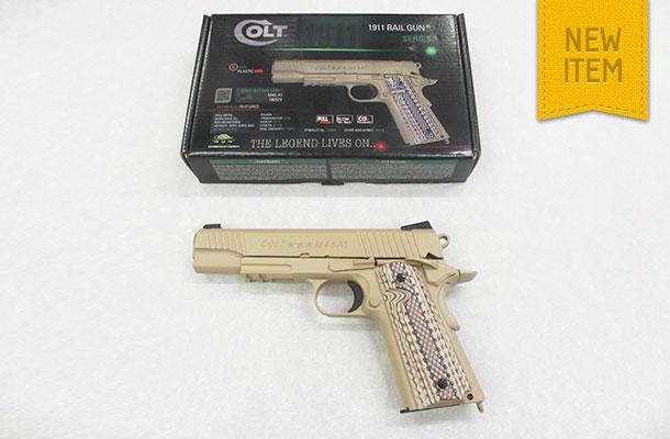Colt 1911 Rail Gun (Tan)