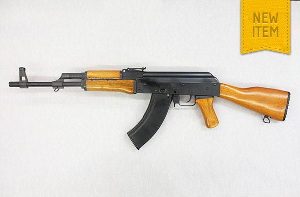 Cyber Gun AK-47 Kalashnikov
