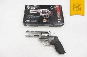 """ASG Dan Wesson 715 4"""" Silver"""