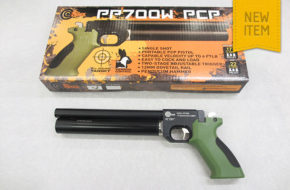 SMK Victory PP700W