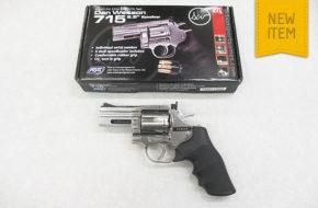 ASG Dan Wesson 715 2.5″ Snub Nose (Silver .177)