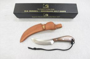 Grohmann Standard Skinner R101S
