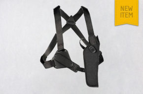 Uncle Mike's Sidekick Vertical Shoulder Holster (Size 1)