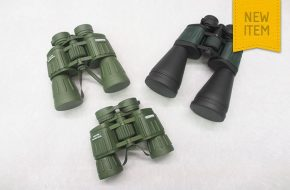 Army Pattern Fixed Magnification Binoculars