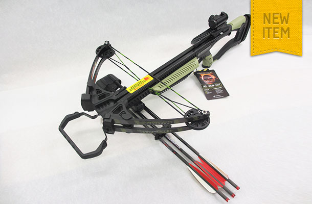 Buy Crossbows and Archery Equipment UK | Woody's of Wembley, London