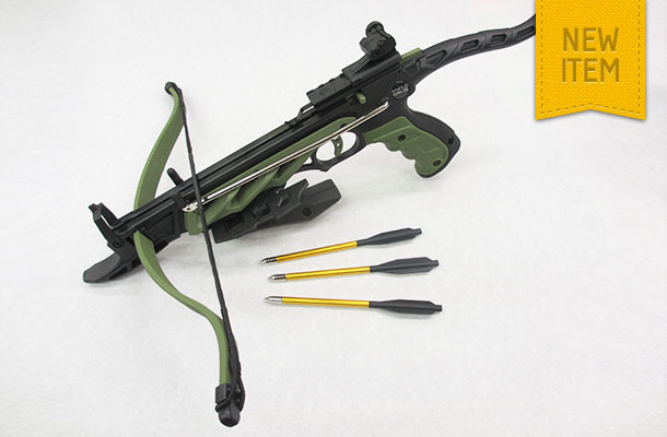 Buy Crossbows and Archery Equipment UK | Woody's of Wembley