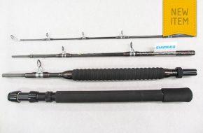 Shimano Exage 4 Piece Boat Rod