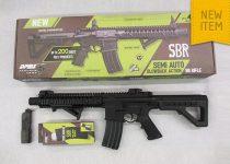 Crosman Panther Arms SBR