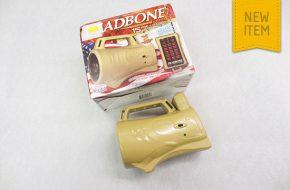 Deadbone Electronic Call